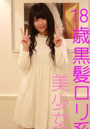 18岁正统派黒髪童颜美女 - PPV525098